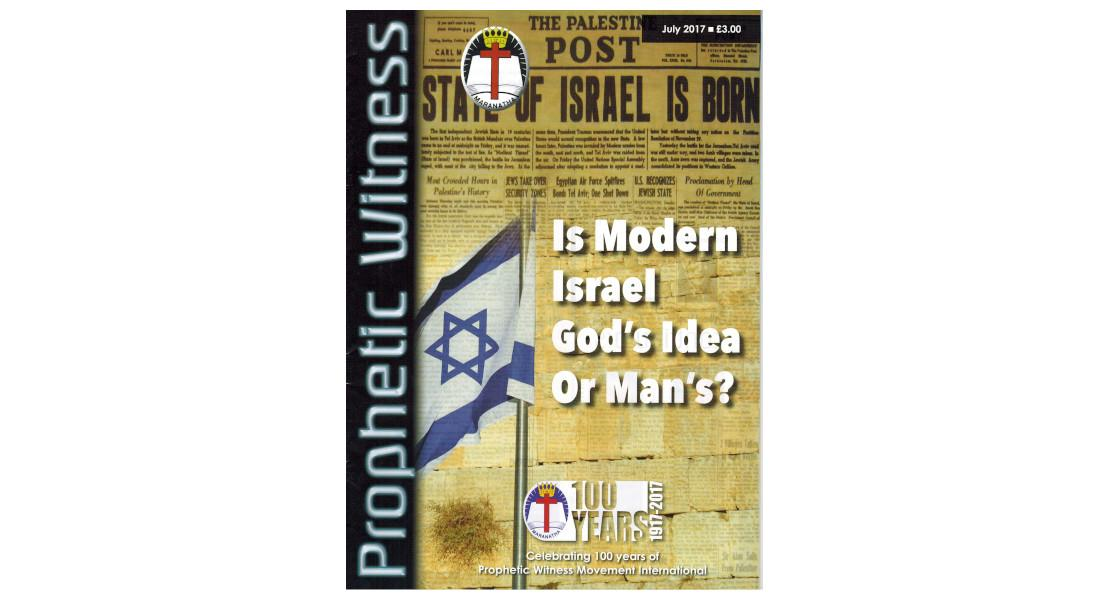 Is Modern Israel of God or is it of man?