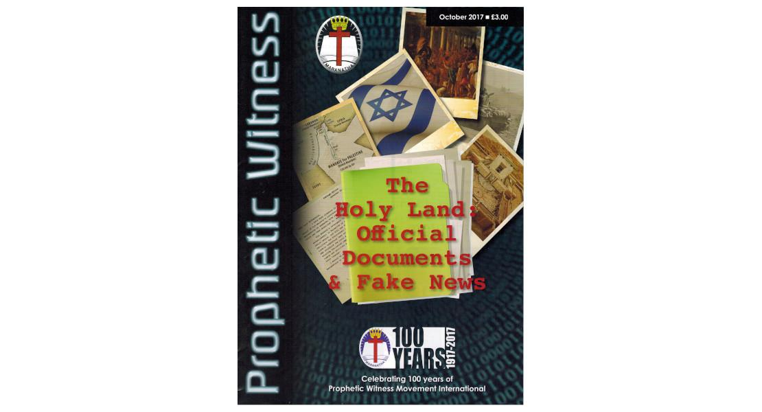 The Holy Land: Official Documents & Fake News